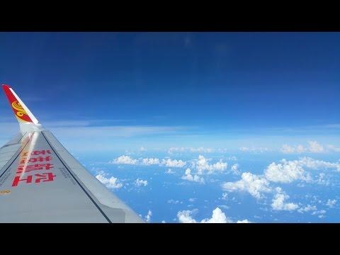 HongKong Airlines HX716: Kuching Int'l KCH ✈ Hong Kong Chek Lap Kok Int'l HKG