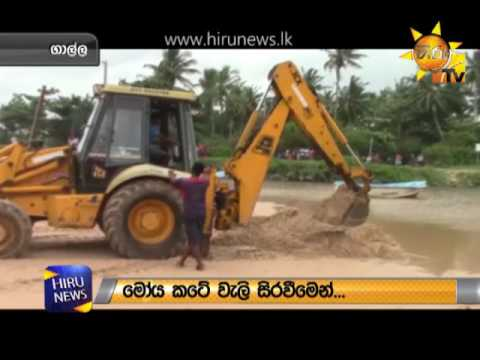 Rain wreaks havoc in Galle and Ratnapura – Wet weather forecast for six more days