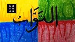 Mewarnai Kaligrafi Asmaul Husna Arrahim Untuk Lomba