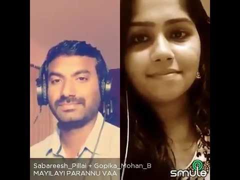 Mayilayi Parannu vaa... Movie - #MayilPeelikkavu Singers / smule Malayalam song 2017