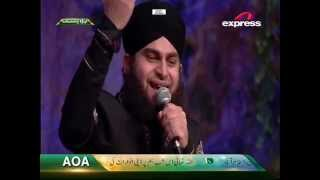 Video Meri Jholi Mein Rehte Hain Sada Tukre Muhammad ke by Ahmed Raza Qadri download MP3, 3GP, MP4, WEBM, AVI, FLV Oktober 2018