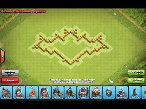 Clash of clans Best  Batman Base  Town Hall 5| База 5 ТХ Бетмен))