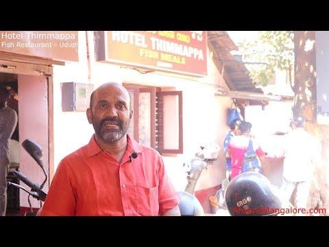 0 - Hotel Thimmappa Fish Restaurant - Adiudupi, Udupi