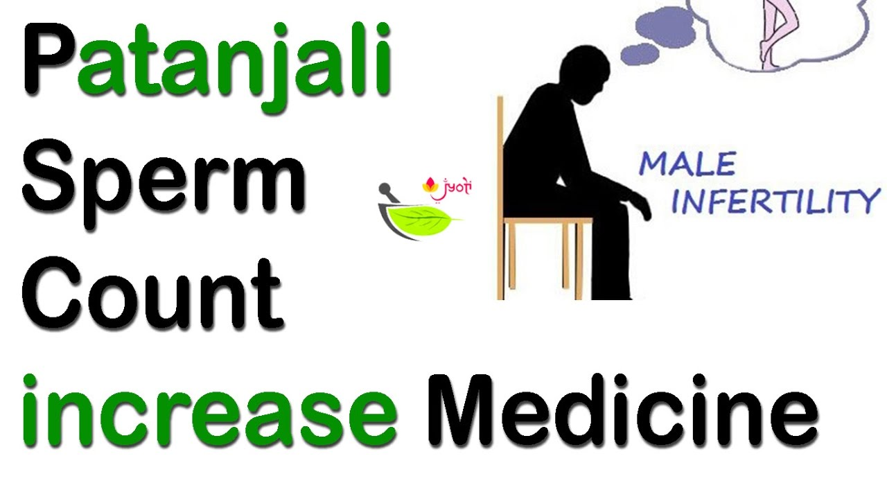 Patanjali Sex Care Medicine | Patanjali Sperm Increase Medicine | Patanjali  Medicine for Sperm Count