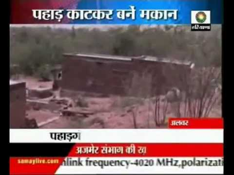 Illegal Stone Mining In Rajasthan