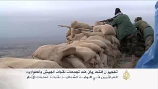 القوات العراقية تشن هجوما على تنظيم الدولة بالرمادي