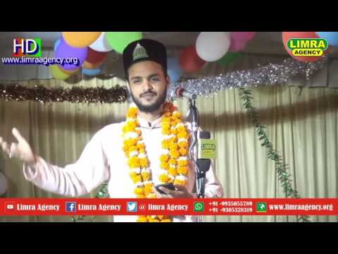 Saif Raza Wahidi Part 1 24 April 2017 Utraula Balrampur HD India