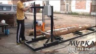 Ваша новая пилорама Мурка М2  для постройки  дома pilam.ru