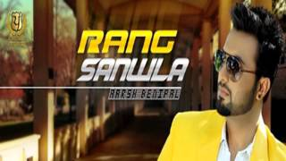 Rang Sanwla | Official Full Audio | Aarsh Benipal | Panj-aab Records | New Punjabi Songs 2016