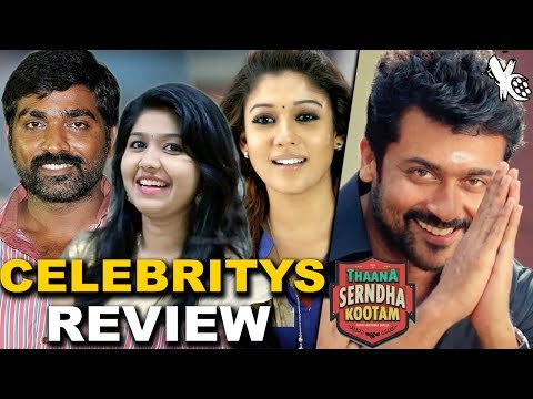 Vijay Sethupathy, Sheril And More Celebrities About TSK Teaser | Actor Surya | Nayanthara | Keerthy