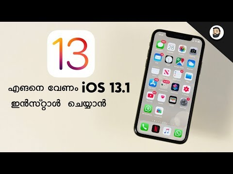 How To Install IOS 13.1 Beta On IPhone - In Malayalam
