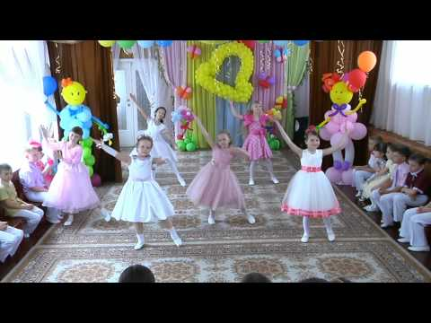 Танец  Девушки как звезды