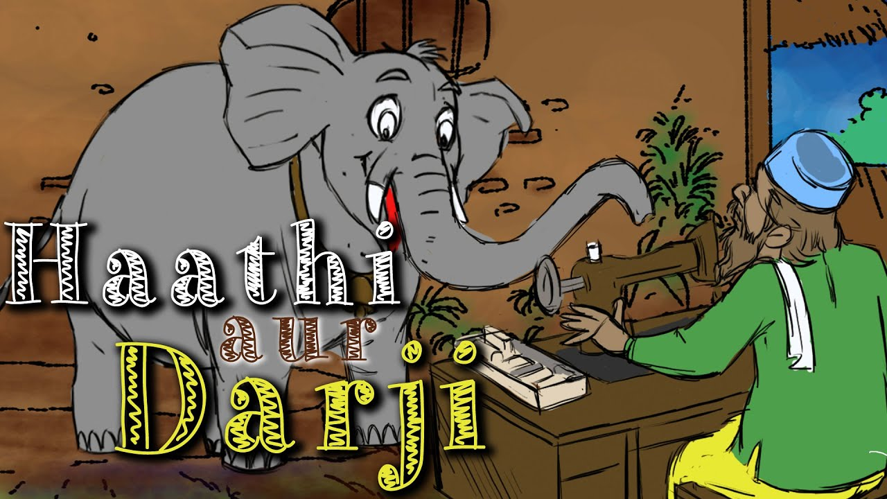 elephant and tailor story in hindi