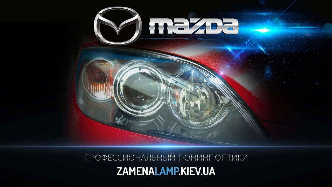 Каталог объявлений о продаже mazda 3 в киеве на сайте rst. Если вы хотите продать или купить mazda 3 в киеве, заходите на сайт rst. Ua.