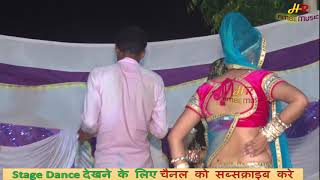Rajasthani Dance 2018    Stage Dance    Marwadi New Song 2018    Latest Rajasthani Song