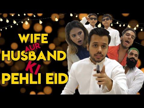 WIFE AUR HUSBAND KI PEHLI EID || Hyderabad Diaries