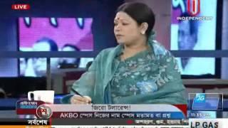 Ajker Bangladesh 27 May 2014