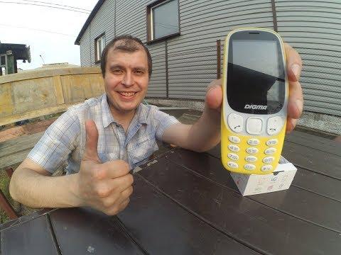 Распаковка телефона DIGMA Linx N331