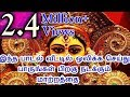 Songs of lord shiva in tamil
