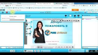 Сервис вебинаров-Как сделать запись