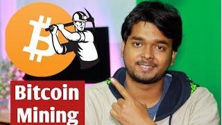 Make money with bitcoin Mining   Bitcoin mining with Google Chrome   Hindi
