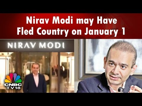 PNB Fraud: Nirav Modi Mmay Have Fled Country on January 1| HALFTIME REPORT | CNBC TV18