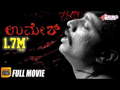 UMESH | Kannada Full HD Movie 2017 | Jithendra Simon | Niloofer Damvar | Ashok Kumar | Prem Kumar