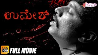 UMESH | Kannada Full HD Movie 2017 | Jithendra Simon | Niloofer Damvar | Ashok Kumar | Prem Kumar