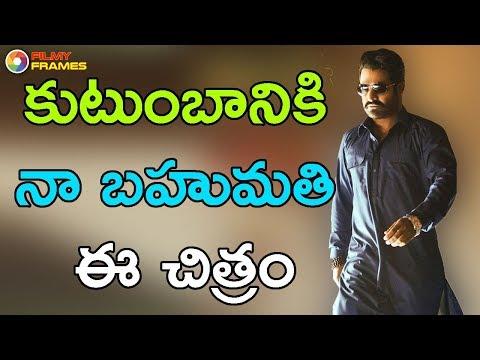 Jr Ntr Speed Up His Latest Sensation Jai Lava Kusa Movie Promotions | Filmy Frames