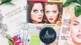 Посетить Intercharm и остаться довольным: 5 лайфхаков бывалого косметолога