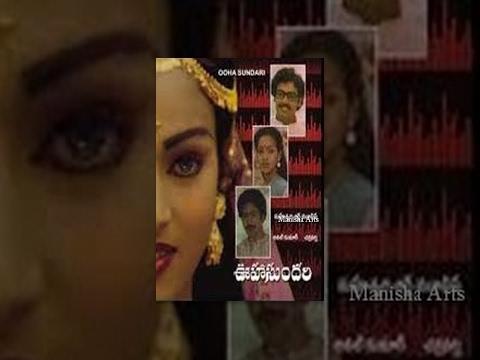 Ooha Sundari Telugu Full Movie - Naresh, Nalini