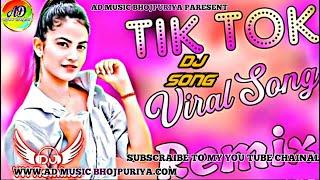 MUNDA GORA RANG DEKH KE DEWANA HOGYA // UDIT NARAYAN, ALKA YAGNIK // Lyricist: SAMEER #Hindi_DJ_Song