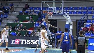 Highlights: Philippines vs. China | FIBA Asia Cup 2017