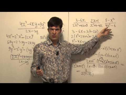 Рациональные уравнения с параметрами. Видеоурок