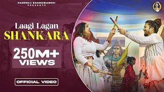 Laagi Lagan Shankara | Hansraj Raghuwanshi | Komal Saklani | Holi Special 2021 | Ricky | Jamie |