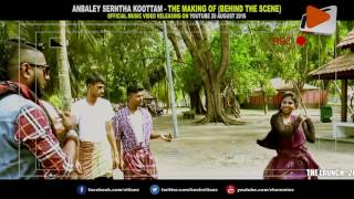 Download EPISODE 3 : ANBALEY SERNTHA KOOTTAM - THE MAKING OF (BEHIND THE SCENE) MP3 song and Music Video