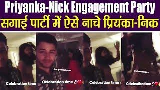 Priyanka Chopra Nick Jonas DANCE at Engagement Party: Watch Video   FilmiBeat