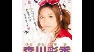 NMB48 森田彩花 キャッチフレーズ / 自己紹介 音源 Ayaka Morita もりたあやか