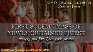 Download Lagu First Solemn Mass (Sunday Mass) - 13-09-2020 mp3