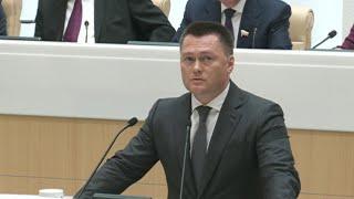 Совет Федерации РФ утвердил Игоря Краснова на должность генпрокурора.