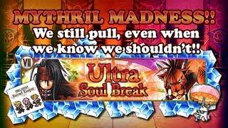 FFRk - Mythril Madness 175 - 100 more Mythril spent on the DIRGE Begins Banner 1 (brain)