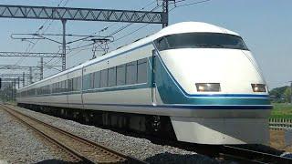 東武100系特急スペーシア 柳生駅通過