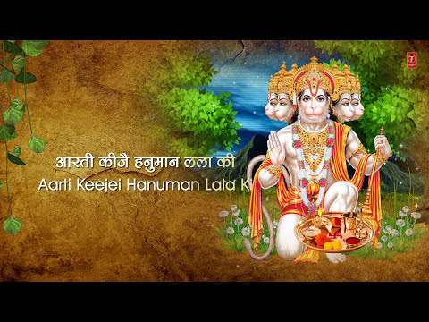 Aarti Keeje Hanuman Lala Ki with Lyrics By Hariharan Full Video Song I Shree Hanuman Chalisa