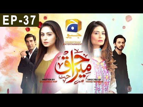 Mera Haq - Episode 37 - HAR PAL GEO