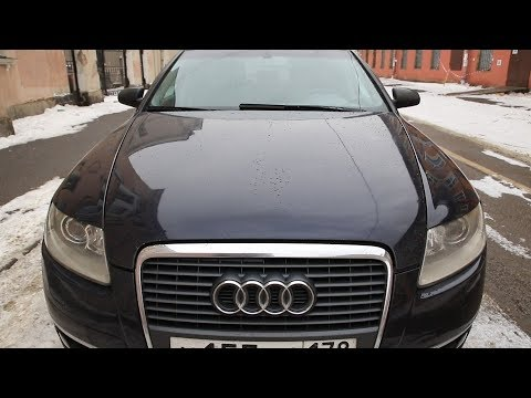 Audi A6 C6. Лучший бизнес класс за 400 тысяч!