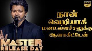 Master Release Date – Thalapathy Vijay Fan's Heartbreaking Video