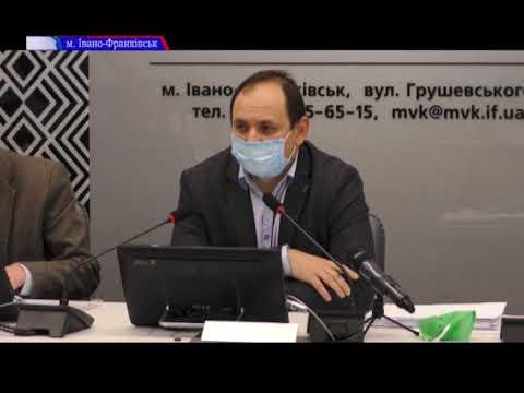 ТРК РАІ: Івано-Франківська міська рада виділила 1,5 мільйона гривень на закупівлю ліків