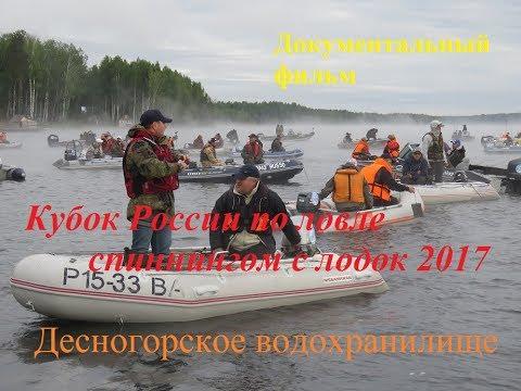 Знакомства в Десногорске. Частные объявления бесплатно.