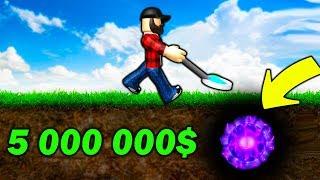 CZARNA MATERIA ODNALEZIONA - 5 000 000$  | ROBLOX #admiros