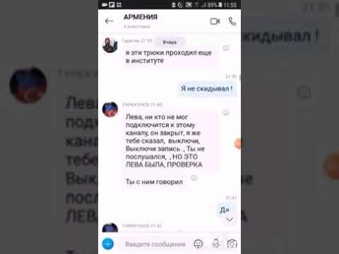 РАФО ,  Маруся НЖДЕ Агарка Анапский ТУРКОТСОС Сосун с стажем  провал резидентов